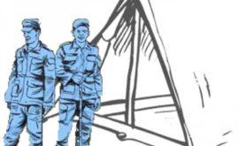UN Formed Police Unit छनौट मापदण्ड, २०७७