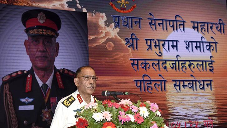प्रधान सेनापति प्रभुराम शर्माको पहिलो सम्बोधन